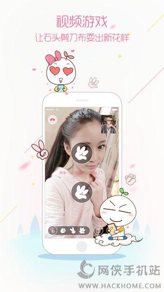 乐乐交友平台安卓版app图2: