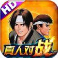 拳皇97高清��鸢�PC��X版 v2.1.6612