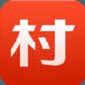 通村村官网下载app客户端 v4.8.7