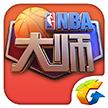 NBA大���v�版