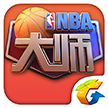 NBA大师腾讯版