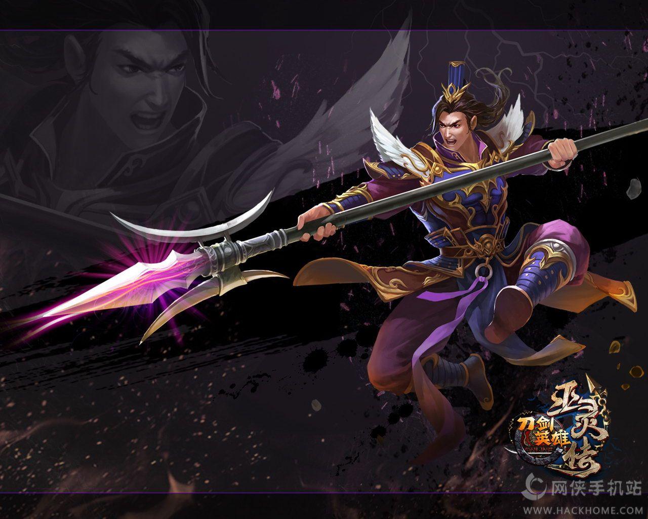 刀剑英雄手机游戏官方网站图4: