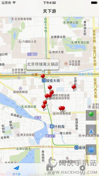 天下游官网iPhone版图2: