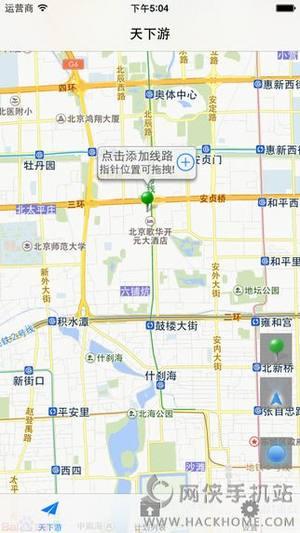 天下游iPhone版图4