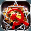 红警世界手机游戏内购破解版 v1.2.5.1
