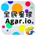 瓊脂遊戲中文版