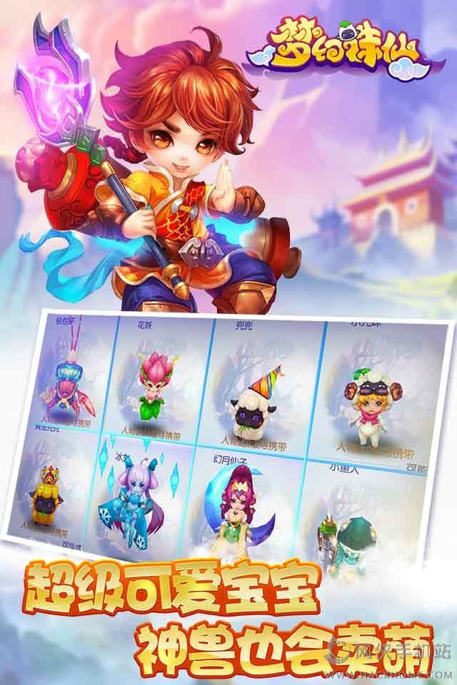 梦幻诛仙官网体验服游戏图1: