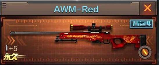 AWM-Red