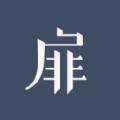 柴扉软件app下载手机版 v1.2