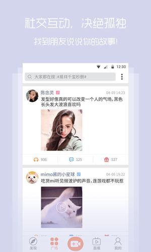 51铃声视频秀手机版app图片2