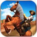 德克萨斯野生赛马游戏手机版下载 v1.1