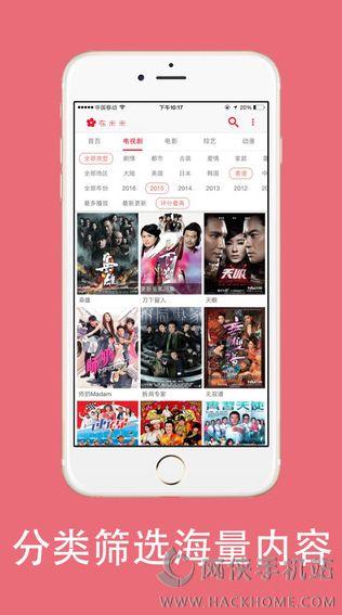 布米米影视官网下载手机版app图3: