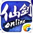 仙剑奇侠传online决战蜀山腾讯版