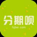 分期呗app官方下载安装 v3.2.6