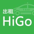 HiGo出租车司机端官方app下载 v1.1.0