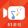 51铃声视频秀