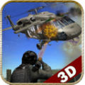 武装直升机反击战