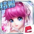 天天炫舞2.9官方最新版本下载 v3.4