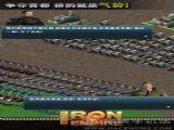 钢铁帝国游戏官网ios版(Iron Empire) v1.1.3