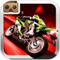 摩托车VR游戏