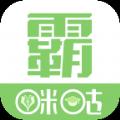 咪咕学霸君下载app手机版 v1.0.0