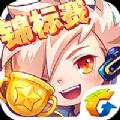 天天酷跑��藏���Z�官方最新版 v1.0.33