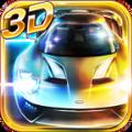 3D车神计划暴走版游戏安卓版 v1.00.09