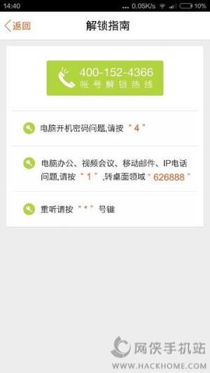 快乐平安app下载苹果版图1
