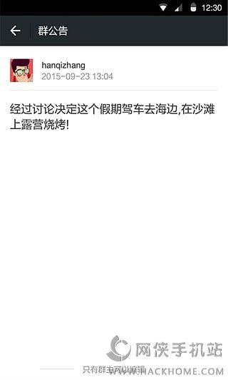 倍推微信分身版苹果版app下载图1: