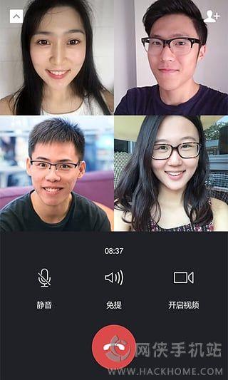 倍推微信分身版苹果版app下载图3: