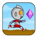 奥特英雄跑酷游戏官方手机版 v2.1.1
