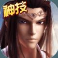 新秦时明月腾讯版安卓版 v1.0.16.0