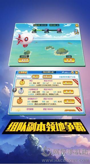 幻想萌宠手游官网正版图1: