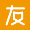 友邻优课翻译官网app下载 v2.3.3