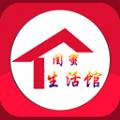 闺蜜生活馆app手机版下载 v5.0.0