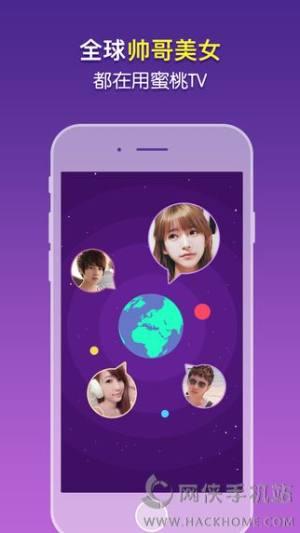 蜜桃TV app图1