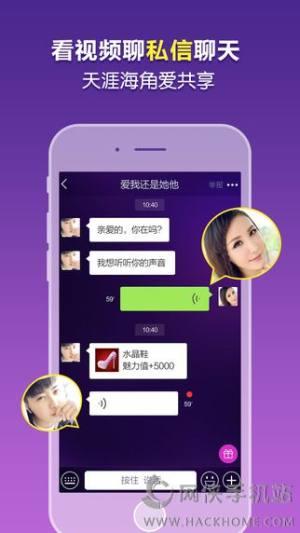 蜜桃TV app图3
