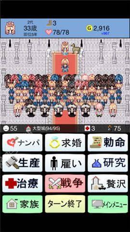 大生子王国游戏图3