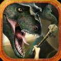 恐龙生存游戏