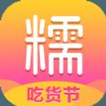 百度糯米团官网app手机ios版 v6.7.1