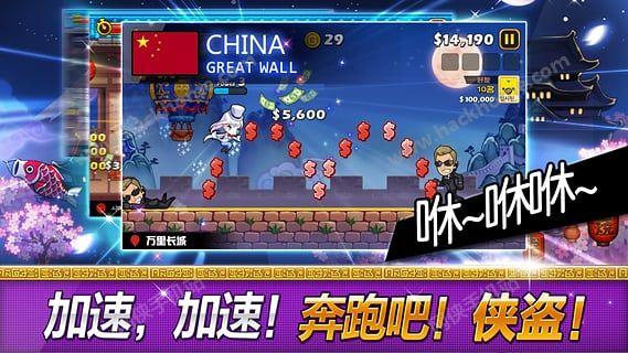 传说的盗贼王ios苹果版游戏图2: