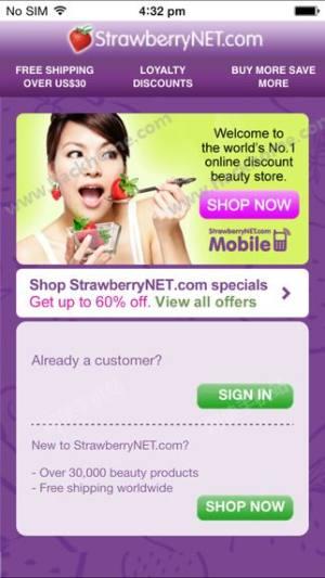 草莓网app图1