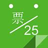 火车票日历手机版app v1.5