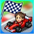开罗GP赛车2修改版
