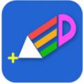 临沂市教育收费管理系统官网登录app下载 v3.1.4