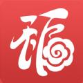 福天下会员登录app手机版下载 v3.8.9