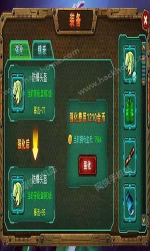 地狱镇魂歌中文版图3