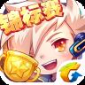 天天酷跑2016官方最新版游戏 v1.0.36.0