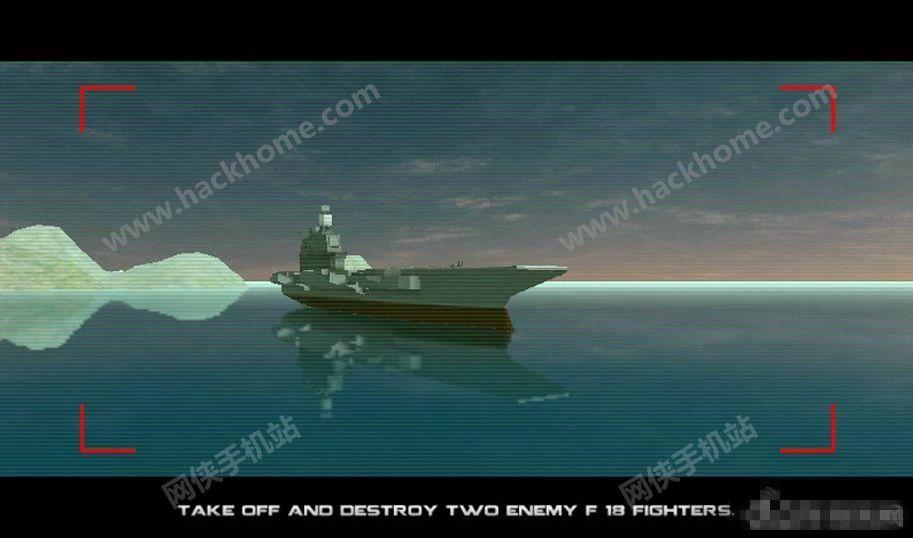 F16VSF18战斗机空战游戏官网安卓版(F16 vs F18 Air Fighter Attack 3D)图1: