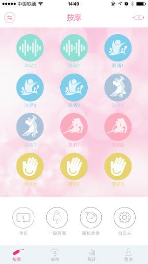 春女郎官网版图1